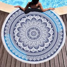 新款超细纤维圆形沙滩巾瑜伽垫带流苏150cm外贸出口印花浴巾