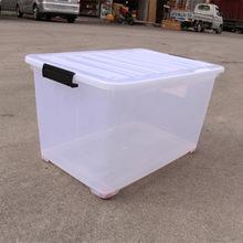 批发加厚55L储物箱家用塑料有盖带轮衣服玩具收纳箱车载整理箱