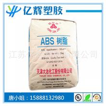 卫生巾FA8-893