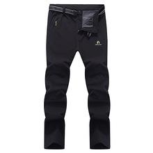 厂牌/品牌男士速干裤户外休闲跑步旅游登山裤直筒冲锋裤
