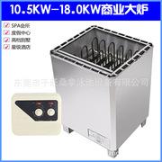 厂家直销商业大型桑拿炉不锈钢干蒸房加热器桑拿炉 桑拿机 干蒸机