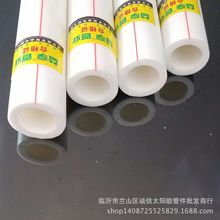 螺纹刀具B70-75145