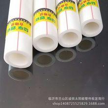 电子粉67A9520D7-679
