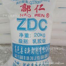 有机化工原料E1D-1614714