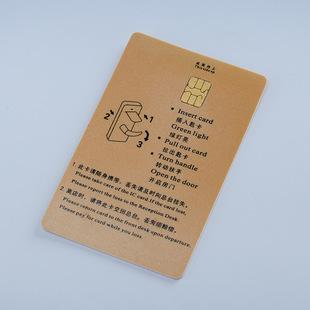 会员卡制作定做PVC磁条卡VIP卡磁卡贵宾磨砂条码积分卡片定做