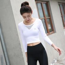 运动紧身衣女显瘦长袖健身露马甲速干休闲修身镂空上衣跑步瑜伽服