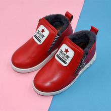 Giày boots trẻ em thời trang, thiết kế lót lông, kiểu dáng xinh xắn