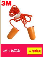 Lunettes de protection en Lentille en polycarbonate - Résistant aux rayures - Ref 3405361 Image 13