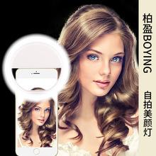 手机镜头美颜补光灯 圆形补光灯神器 手机自拍灯 LED美少女闪光灯