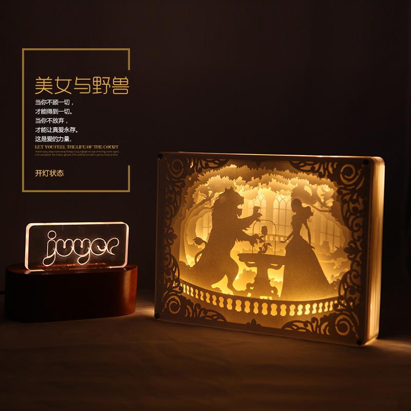 光影纸雕灯童话美女与野兽装饰台灯3DIY温馨浪漫礼物送男女友