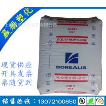 石膏91B-912764