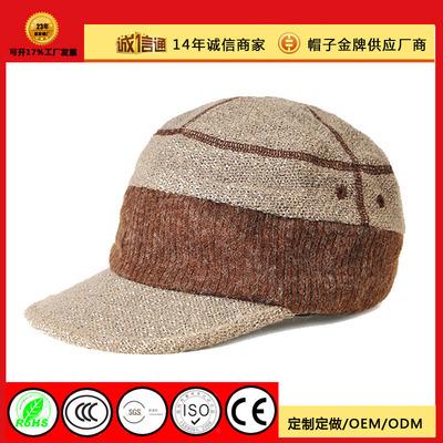 勇发服饰 条纹时尚针织帽定制 广东广州帽子工厂 OEM贴牌定制