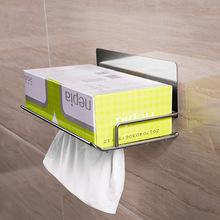 双庆家居不锈钢抽取式纸巾架 多功能置物架 厨卫纸巾架免打孔
