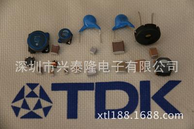 PS1740P02E 全新现货供应TDK蜂鸣器,自有库存,规格齐全