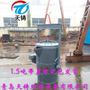 【热卖】1.5吨带盖球铁包 浇铸车间用0.5T-60T球化包