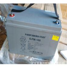浙江原装南都蓄电池12V100AH  报警系统 UPS后备电源 直流屏批发