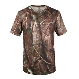 ESDY户外圆领迷彩短袖  透气运动速干t恤 战术短袖服饰A413