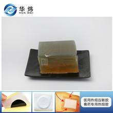 软磁材料2BC6-264