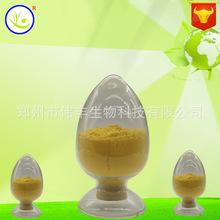 脂溶性 辅酶Q10 98% 辅酵素Q10 泛醌10 303-98-0 100g样品装