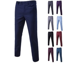 Autumn new men's British Slim large size trousers groom groomsmen trousers men's business large size trousers