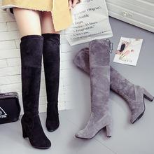 外貿大碼春秋冬歐美明星同款長靴過膝顯瘦高跟粗跟靴子女廠家直銷