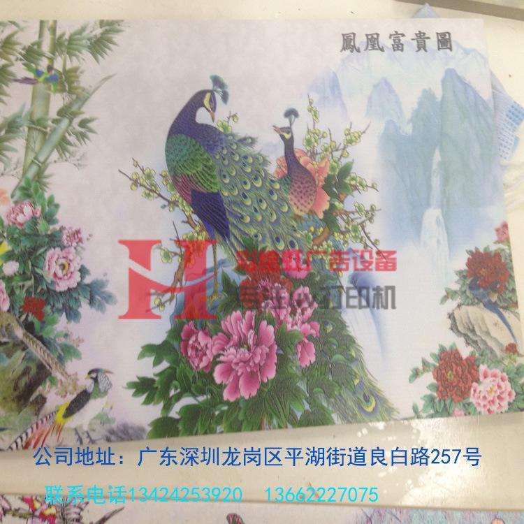 杭州共享单车亚克力二码uv打印机 条形码平板彩印机
