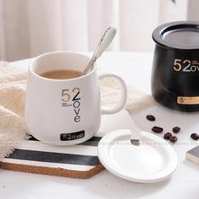 520love简约创意陶瓷杯 可爱牛奶杯 办公咖啡杯 陶瓷水杯子带盖勺