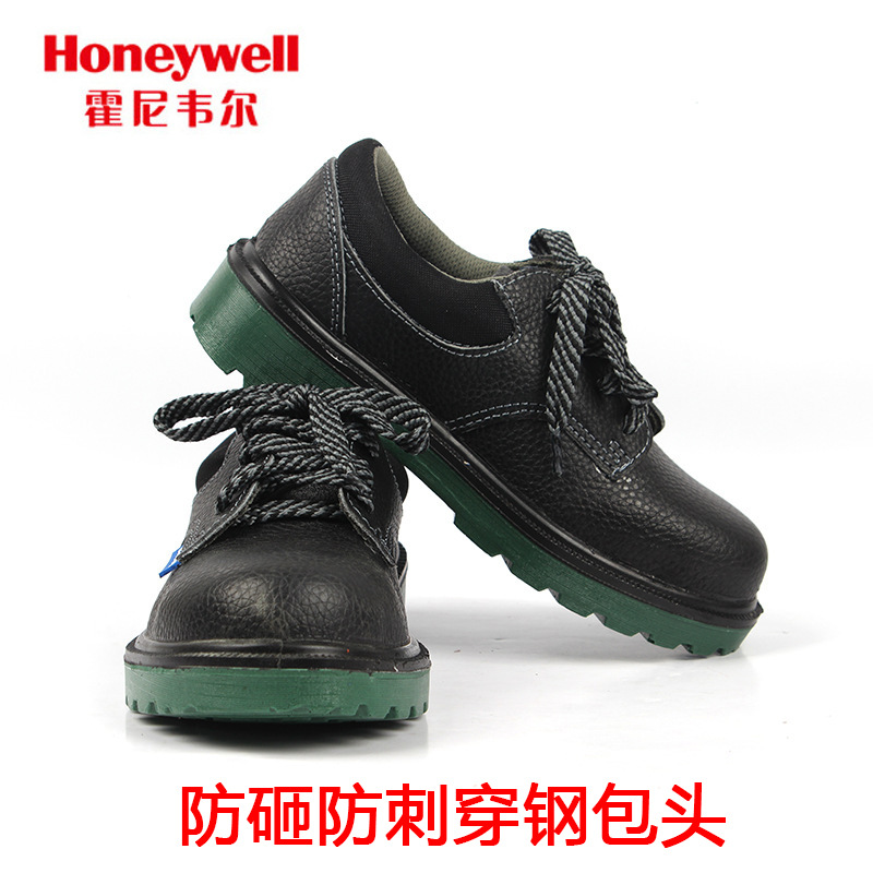 HONEYWELL BC0919701巴固防静电<font color=red>鞋</font><font color=red>防砸</font>防刺穿<font color=red>鞋</font><font color=red>劳保</font>安全<font color=red>鞋</font>男