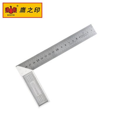 批发鹰之印铝合金座不锈钢角尺 L型直角尺 200-500MM