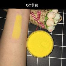 彩妆DIY国产口红粉 唇彩唇釉口红调色染色 JC152黄色 色淀 1000克