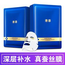 冷水机CD2-2338