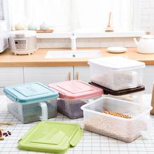 日式冰箱收纳盒 带盖鸡蛋蔬菜密封罐 厨房带?#30452;?#27700;果保鲜盒