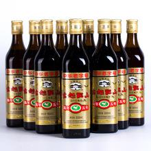 绍兴黄酒 古越龙山陈年五年正宗糯米花雕酒5年陈酿整箱12瓶装