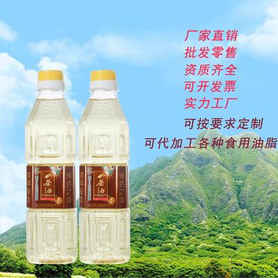 瓶装田雨山550ml山茶油厨房家用野生调和茶油直销可代加工食用油