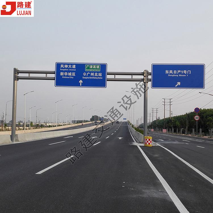 门架式标志杆 大型标牌立柱 道路指示标牌立柱 交通标志杆厂家