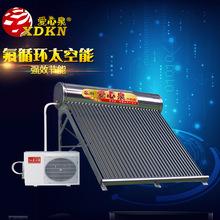 厂家直销家用不锈钢氟循环太空能热水器空气能电热水器