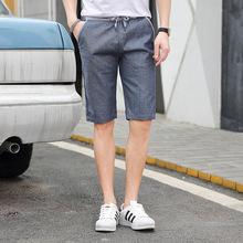 2017新款男士亚麻棉麻短裤中裤夏季宽松休闲裤沙滩裤大码五分裤