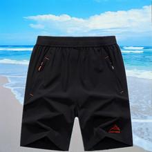 80斤~300斤外贸速卖通夏季爆款男士短裤速干弹力运动跑裤沙滩裤