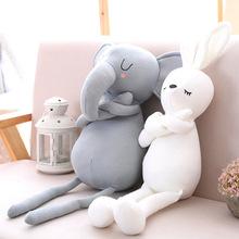 厂家INS可爱长腿兔子大象毛绒公仔玩具生日礼物安抚玩偶批发