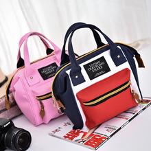 日本双肩包背包女男学院风书包手提包拼色纯色情侣旅行背包2017