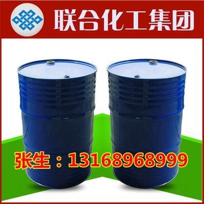 批发无水酒精 无水乙醇 高纯度高含量 东莞联合化工 品质保证