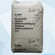 塑料原料FA6CB7D90-679
