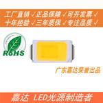 White light 5630 triple safety SMD bead 0.5W patch LED patch 35-40lm led 5730 light source