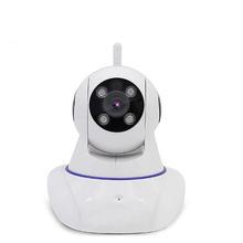 技威无线监控摄像机智能家居摇头机WIFI插卡200万云台摄像机YOOSE