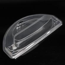 pvc透明吸塑对折泡壳包装塑料盒厂家定制双泡壳三折泡壳加工定做