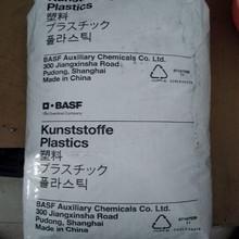 废气处理成套设备5FAA-534793321