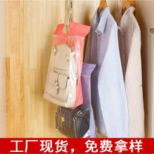 【性價比高】SAFEBET卡通圖案包包收納袋雙面衣柜皮包防塵袋
