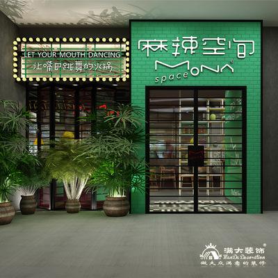 广州餐馆装修设计 ,广州茶餐厅装修,广州餐厅装饰装修公司