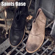 复古英伦风男鞋潮流切尔西靴休闲短靴子时尚皮靴套脚马丁靴机车靴