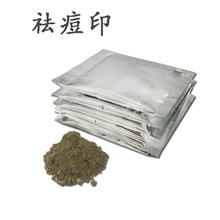 石油加工催化剂CBB-543767